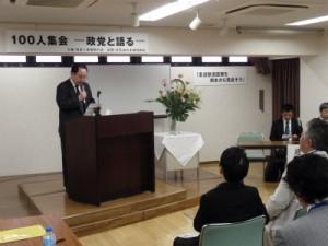 国民新党 自見庄三郎 参議院議員 秘書・藤村様2