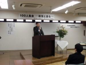 日本共産党 谷本 諭 様